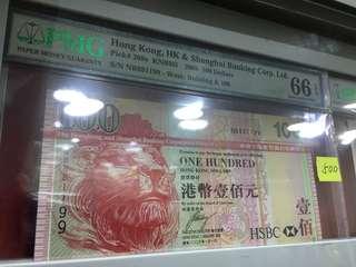 2008 匯豐銀行 100圓 NB 881199 66EPQ 對子號