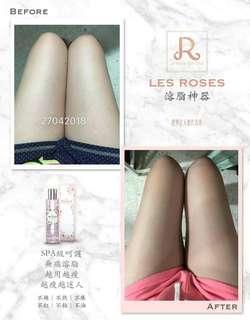 顧客見證圖---Les Roses