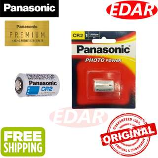 PANASONIC CR2 LITHIUM BATTERY (3VOLTS) ««ORIGINAL SET & OFFICIAL PANASONIC»»