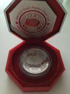 1995 $10 Singapore 2 Oz. Silver Piedfort Lunar Year of the Boar coin