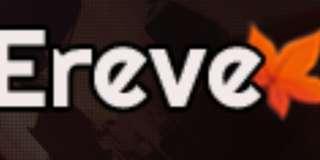 EreveMS V146