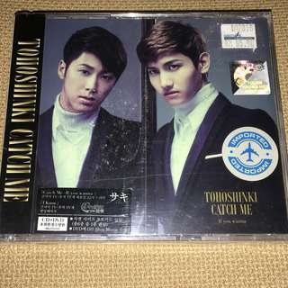 TVXQ - Keep Your Head Down (SEALED)