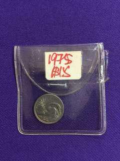 [TSHSE] Vintage Singapore 1975 5 Cents