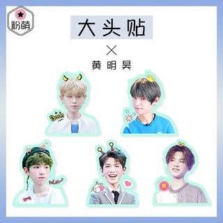 Nine Percent 黄明昊 Justin Sticker
