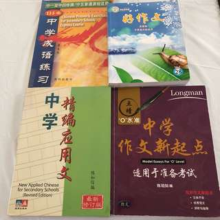 Chinese Secondary Level Book Bundle
