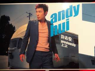 CD. 許志安 Andy Hui. 上次 Previously. No nego