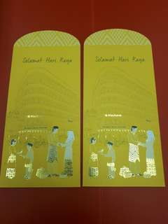 Angpao packet sampul duit raya Maybank