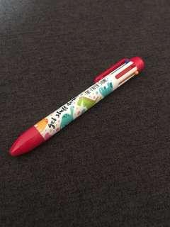 Multi coloured pen