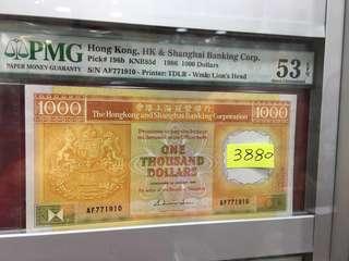 1986 匯豐銀行 1000圓 AF 771910 53EPQ