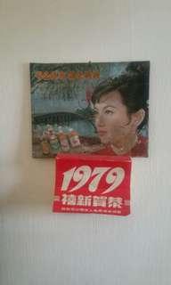 Vintage calendar (rental only)