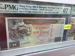 1999 匯豐銀行 500圓 DT 888666 67EPQ 雙豹子號
