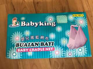 Baby Cradle Net (Jaring Buaian Bayi)