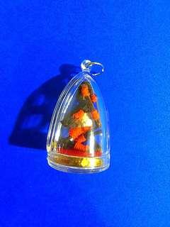 Lp Ler Handmade hpy Amulet - (3)