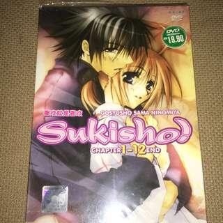 Manga - Gyosusho Sama Ninomiya