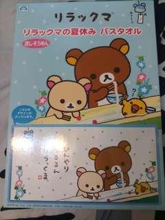 鬆弛熊毛巾(1盒2條)
