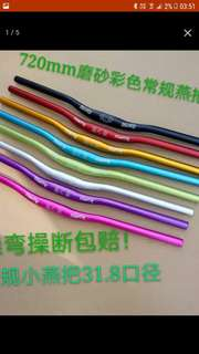 720mm handle bar escooter scooter speedway mboard dualtron ultra limited ebike electric bicycle Samsung Sony dyu hm fsm iPhone iPad