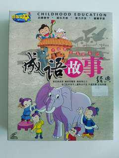 Kids Chinese idioms stories vcd set