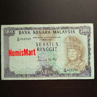 RM100 3rd.Series ISMAIL MD ALI A/18 318768