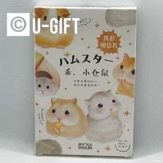 Cute Hamster Postcard/Greetings Card