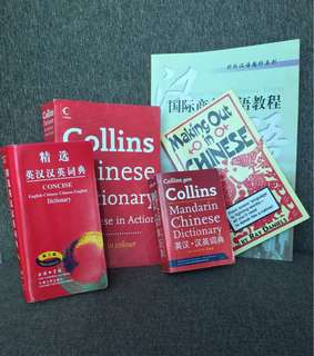 Chinese Learning Set