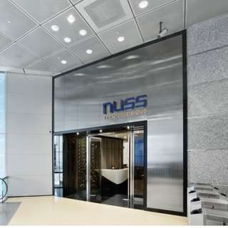 NUSS Graduate Club Membership