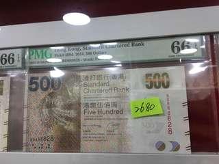 2014 渣打銀行 500圓 BD 888828 66EPQ