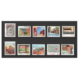 JAPAN 2016 MY JOURNEY 1ST SERIES 52 YEN COMP. SET OF 10 STAMPS IN FINE USED CONDITION