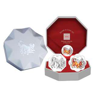 2018 Singapore Lunar Dog Silver 3-Coin Set