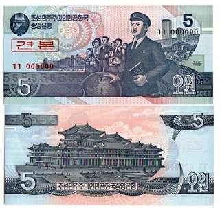 2002年 北韓朝鮮 5元全0樣鈔 全新直版