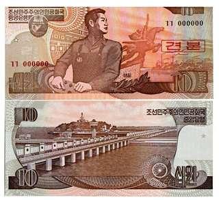 1998年 北韓朝鮮 10元全0樣鈔 全新直版
