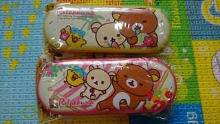 BN Rilakkuma pencil case