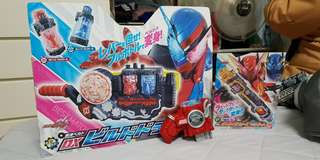 Kamen Rider Build DX Set