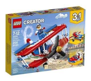 Lego Creator 3 in 1 Daredevil Stunt Plane 31076