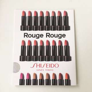 Shiseido rouge lipstick sample