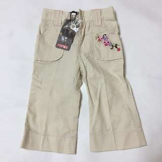 Baby pants retro style (incl delivery)