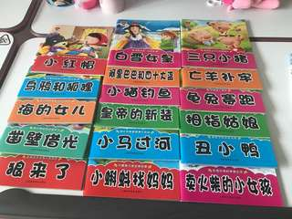 Brand new Chinese story book set of 18