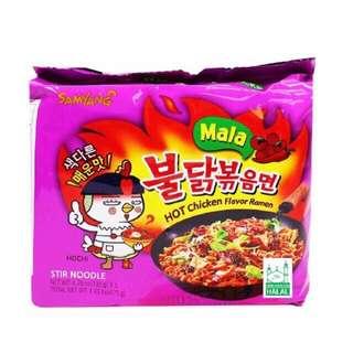 [HALAL] Samyang Spicy Ramen MALA