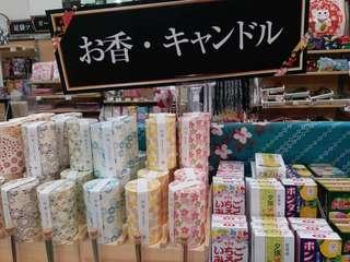 日本線香 多種味道