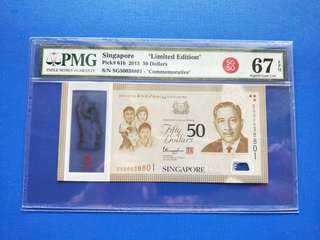 Singapore SG50 Commemorative Limited Edition Banknotes