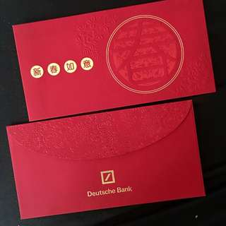 🌟Deutsche Bank Red Packet