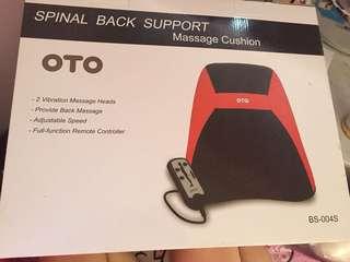 OTO 護脊按摩墊