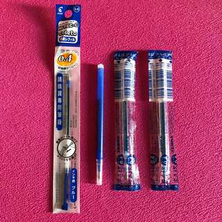藍色原子筆芯套裝