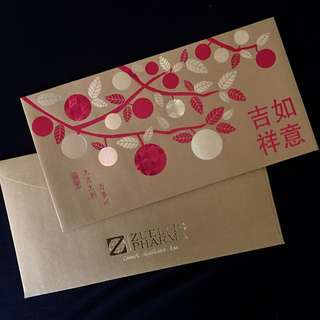 🌟Zuellig Pharma Red Packet