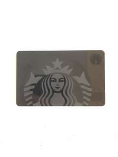 Black Starbucks Gift Card