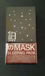 鉑 Mask