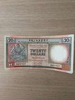 匯豐20元紙幣
