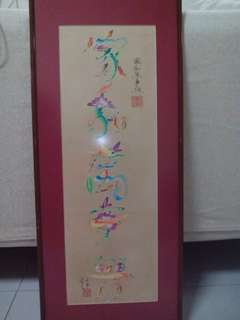 Hand paint Chinese Home Harmony words