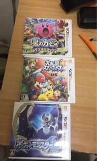 3DSLL日文機+三片遊戲卡內有一個遊戲了