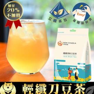 台灣茶人~切油斬臭輕纖刀豆茶3角茶包(18包入)2包