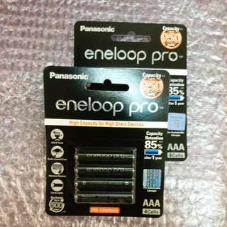 Panasonic AAA Rechargeable Battery 充電池